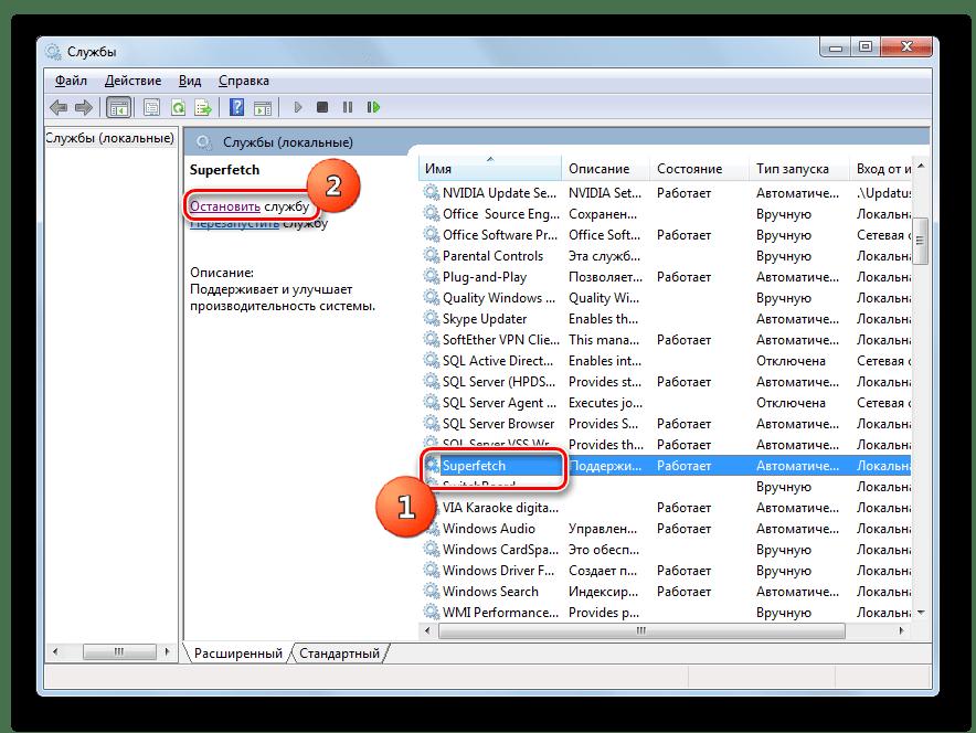 Переход к остановке выбранной службы в Диспетчере служб в Windows 7