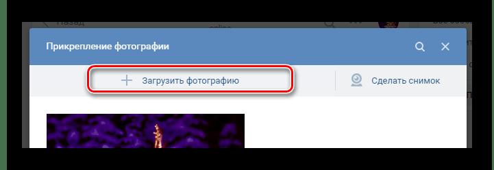 Переход к выбору открытки для сообщения ВКонтакте