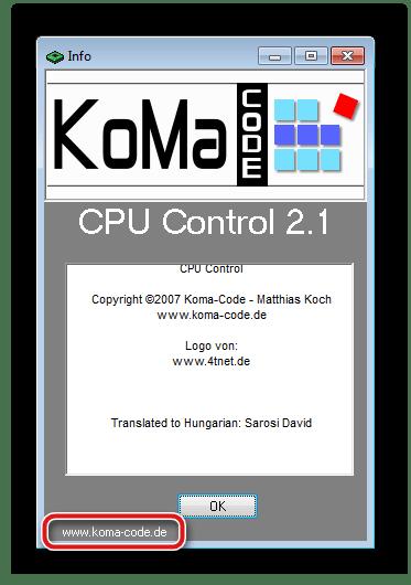 Переход на официальный сайт CPU Control
