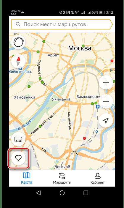 Переход во вкладку Избранное в приложении Яндекс.Транспорт