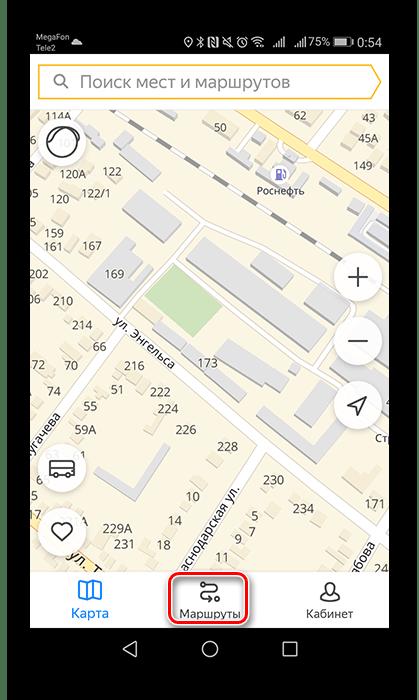 Переход во вкладку Маршруты в приложении Яндекс.Транспорт