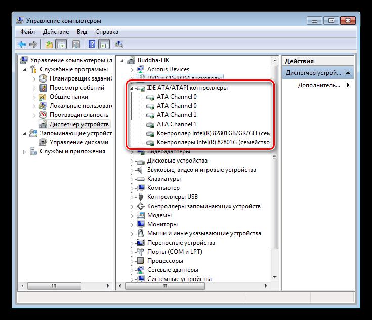 Перезагрузка контроллеров IDE и ATAPI в Диспетчере устройств Windows 7