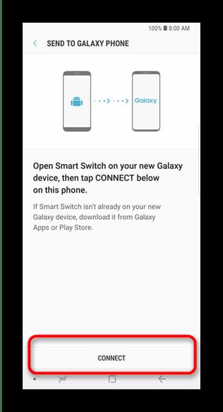 Подключить старое и новое устройства в Smart Switch Mobile