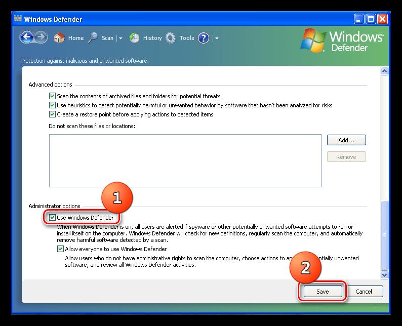 Полное отключение Защитника в Windows XP