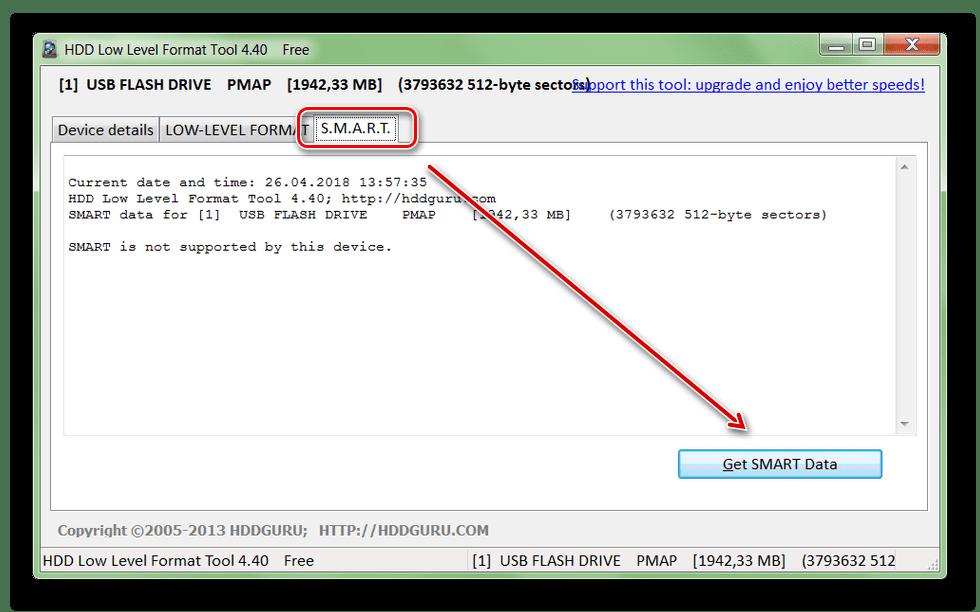 Получение SMART данных в HDD Low Level Format Tool