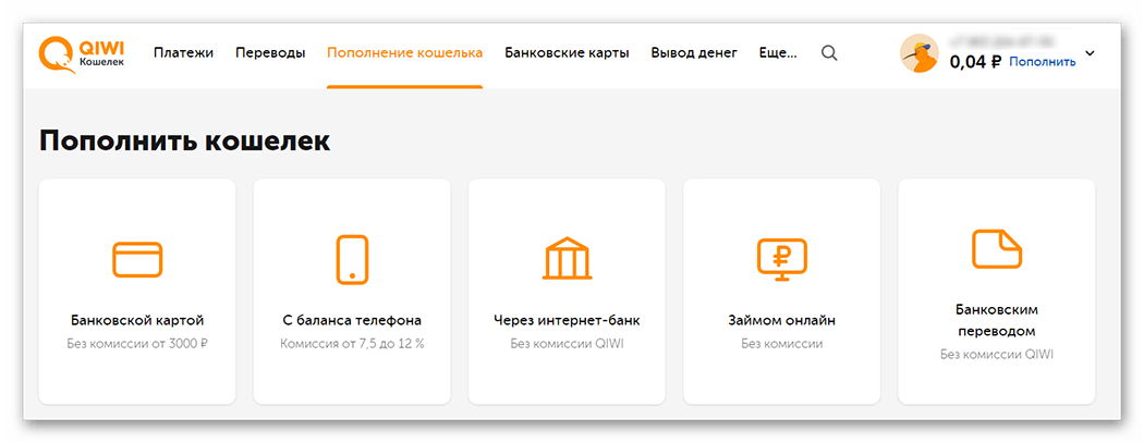 Обменник - онлайн обмен электронных валют Вывод и