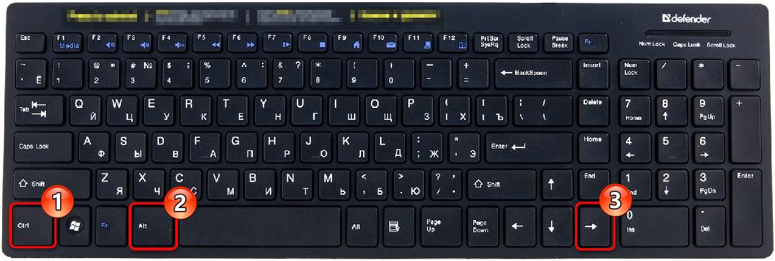 Поворот экрана комбинацией клавиш на клавиатуре