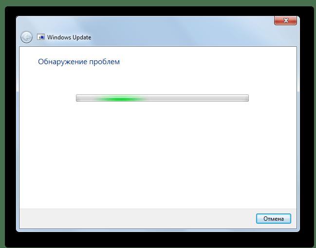 Процедура обнаружения проблем обновления в WindowUpdateDiagnostic в Windows 7