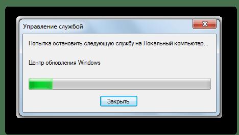 Процедура остановки службы Центр обновления Windows в Диспетчере служб в Windows 7