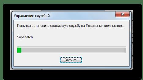 Процедура остановки выбранной службы в Диспетчере служб в Windows 7