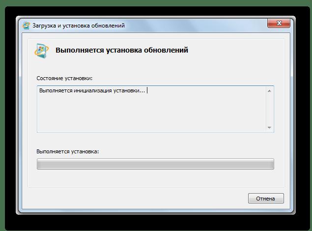Процедура установки обновления KB3102810 в оуне загрузка и установка обновлений в Windows 7