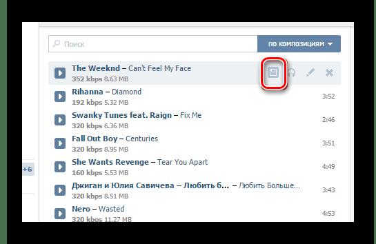 Процесс скачивания музыки с сайта ВКонтакте