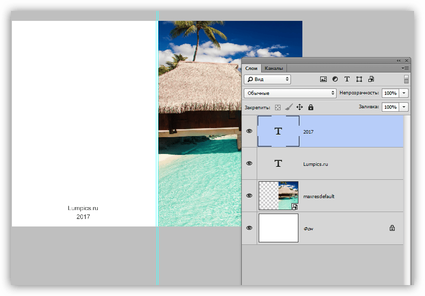 Процесс создания открытки в Photoshop