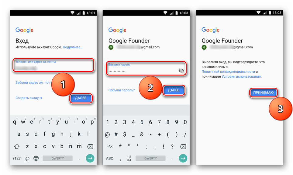 Процесс создания учетной записи Google на Android
