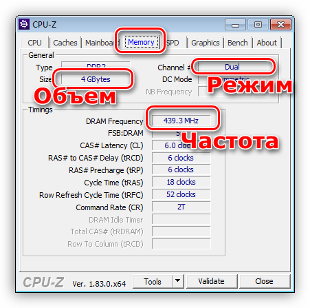 Устанавливаем модули оперативной памяти