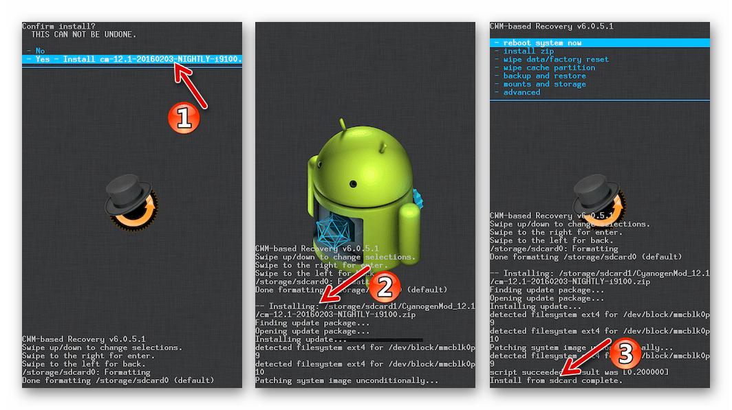 Самсунг Galaxy S 2 GT-I9100 CWM Recovery CyanogenMod установлен