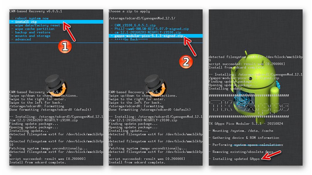 Самсунг Galaxy S 2 GT-I9100 CWM Recovery инсталляция Gapps для CyanogenMod
