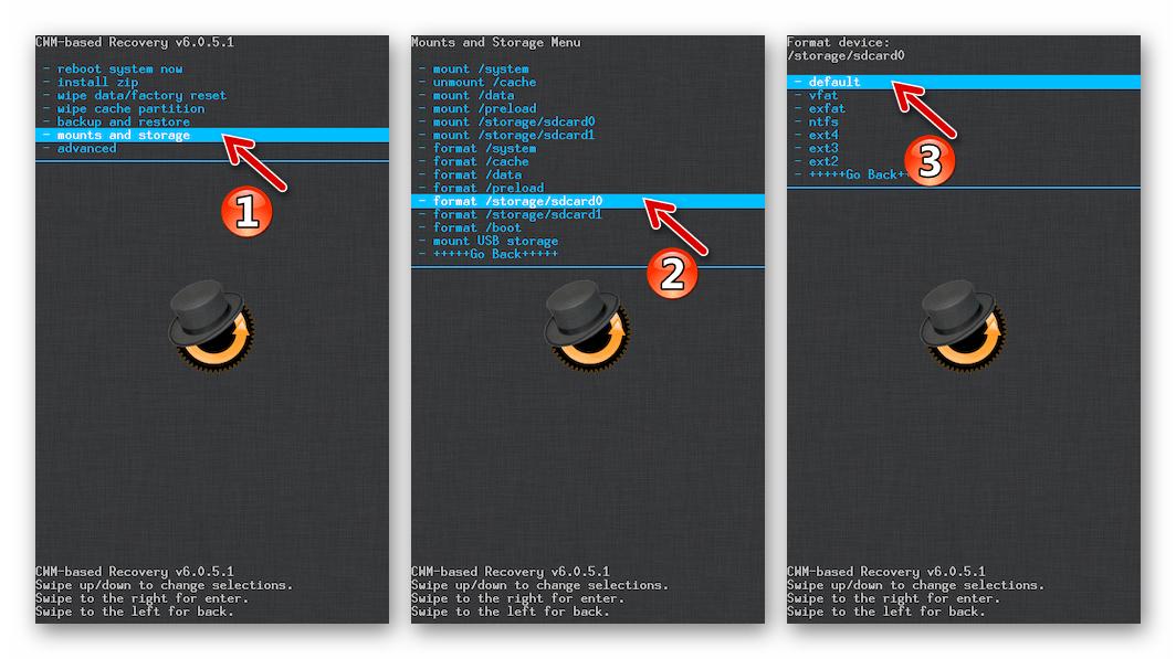 Самсунг Galaxy S 2 GT-I9100 CWM Recovery очистка всех папок в памяти