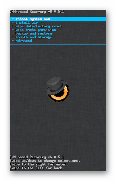 Самсунг Galaxy S 2 GT-I9100 ClockWorkMod Recovery 6.0.5