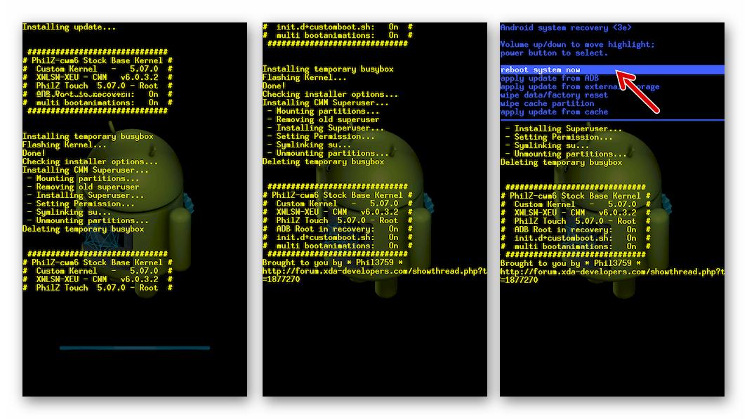 Самсунг Galaxy S 2 GT-I9100 CyanogenMod Philz Touch Recovery и кастомное ядро установлены