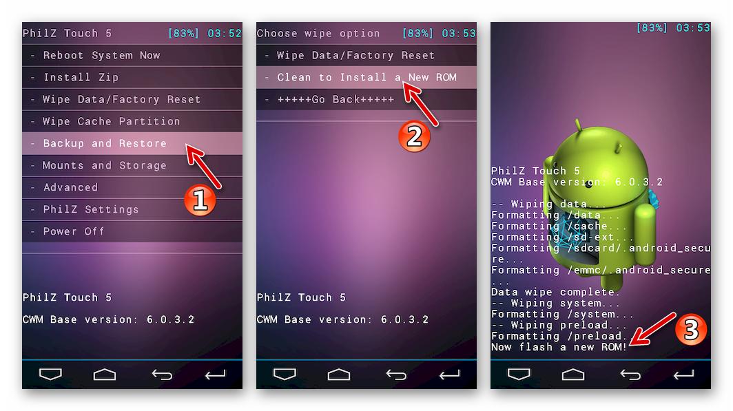 Самсунг Galaxy S 2 GT-I9100 CyanogenMod бэкап и форматирование разделов в Philz Touch Recovery