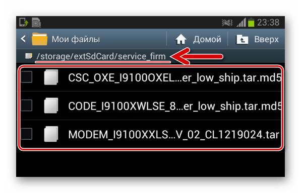 Samsung Galaxy S 2 GT-I9100 Mobile Odin многофайловая прошивка на карте