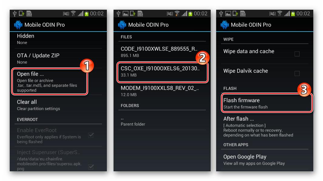 Samsung Galaxy S 2 GT-I9100 Mobile Odin прошивка региональных параметров - CSC
