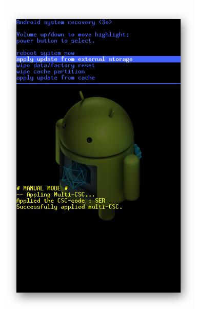 Samsung Galaxy S 2 GT-I9100 главный экран заводской среды восстановления (рекавери)