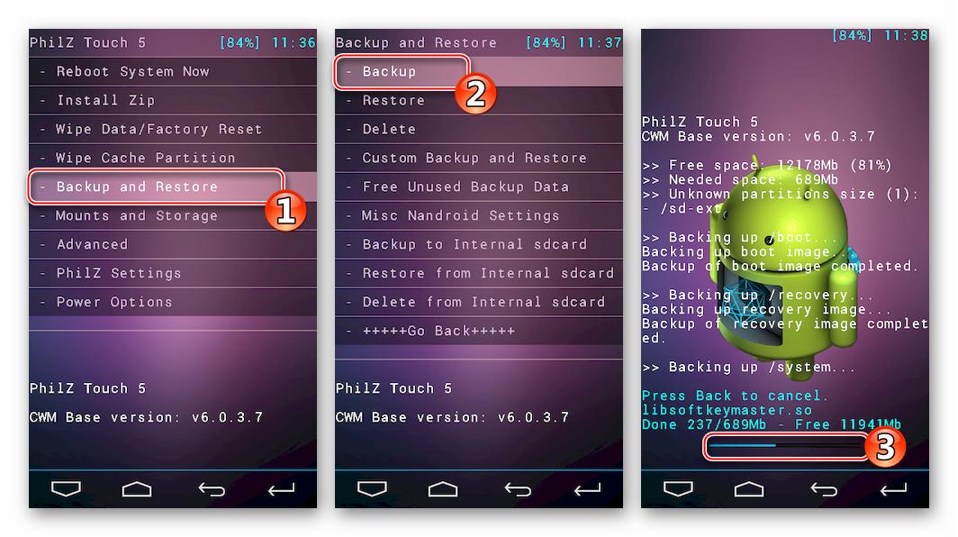 Samsung Galaxy S 2 GT-I9100 создание Nandroid-бэкапа в кастомном рекавери