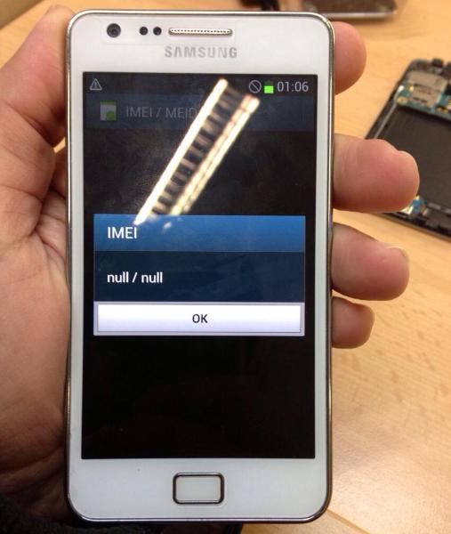 Samsung Galaxy S 2 GT-I9100 создание бэкапа IMEI, раздела EFS