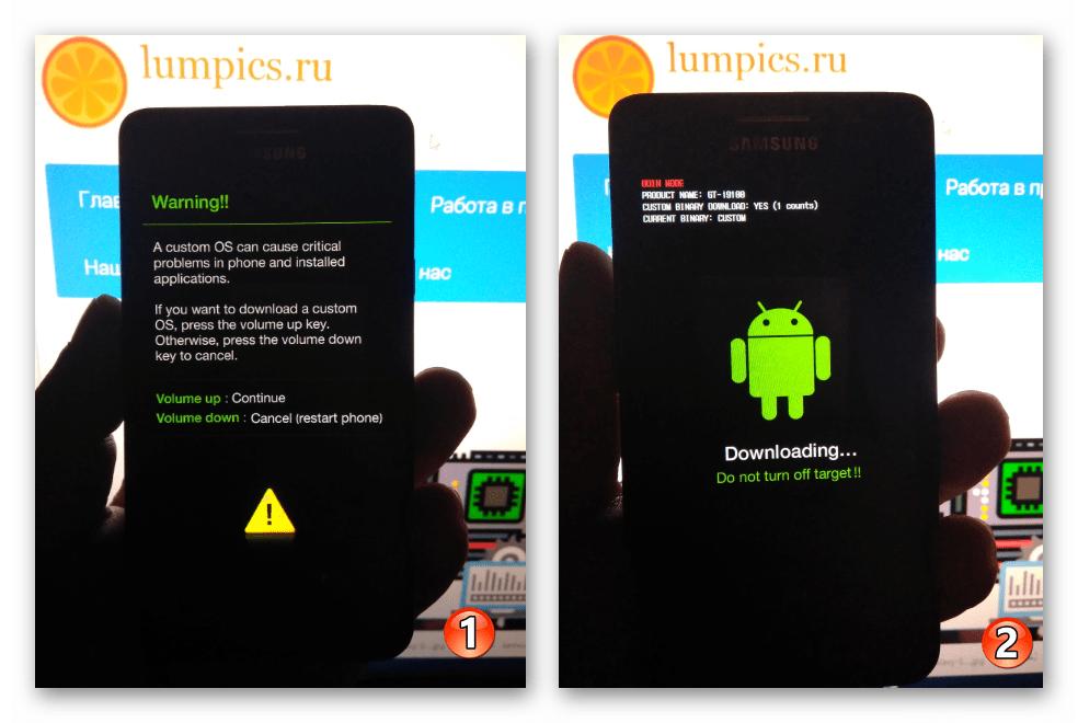 Samsung Galaxy S 2 GT-I9100 в Download-режимe (Odin-mode) для прошивки