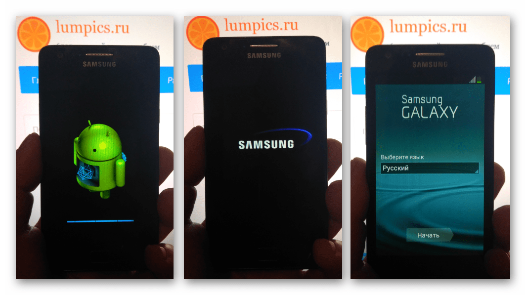 Samsung Galaxy S 2 GT-I9100 запуск после установки сервисной прошивки с PIT-файлом