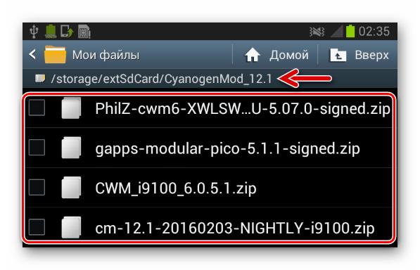 Самсунг Galaxy S 2 GT-I9100 zip-пакет CyanogenMod и нужные для установки файлы на карте памяти