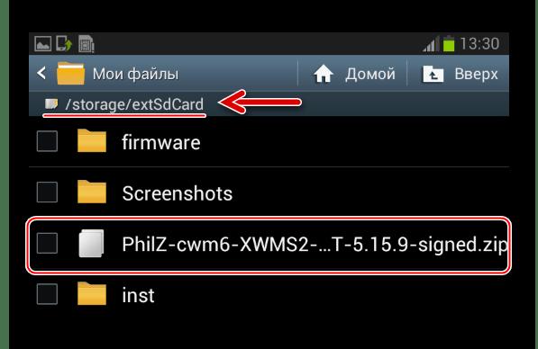 Samsung Galaxy S 2 GT-I9100 zip-пакет с рекавери и ядром на карте памяти телефона