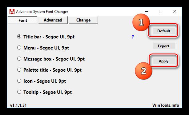 Сброс настроек системных шрифтов в программе Advanced System Font Changer