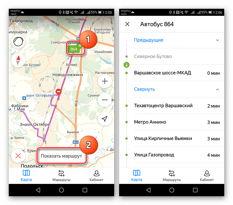 Схема и маршрут движеия выбранного транспорта
