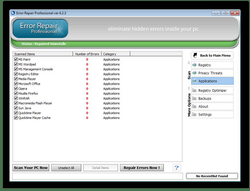 Сканирование приложений Error Repair