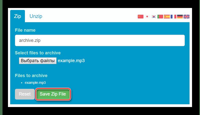 Сохранение готового архива с ezyZip в память компьютера