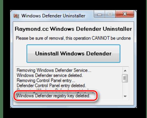 Сообщение об успешном удаление ключей Защитника Виндовс в системном реестре при помощи Windows Defender Uninstaller