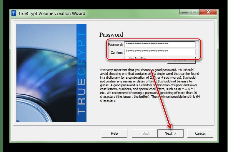 Создание пароля для жесткого диска в TrueCrypt