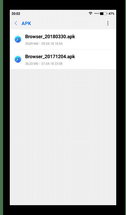 Список APK-файлов для установки на Android