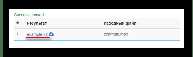 Ссылка на скачивание готового файла из онлайн-сервиса Online Converting