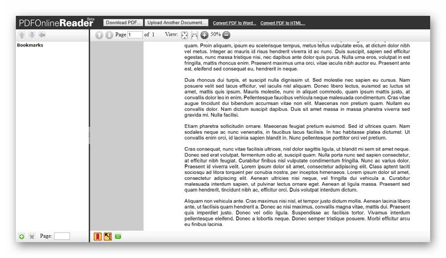 Страница просмотра PDF-документа в онлайн-сервисе PDF Online Reader