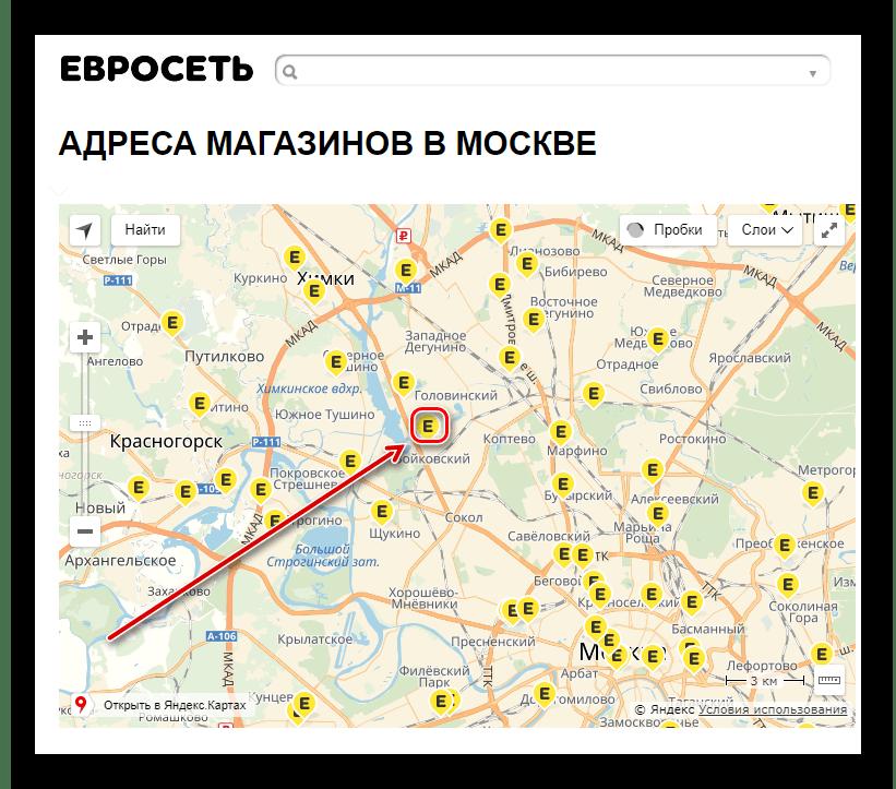 Терминалы Евросети Москва