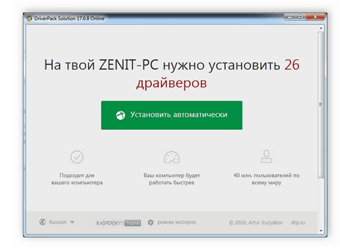 Установка драйверов на Windows 7