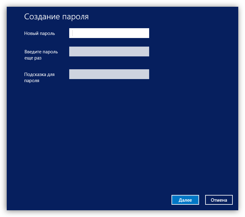 Установка пароля учетной записи пользователя в Windows 8