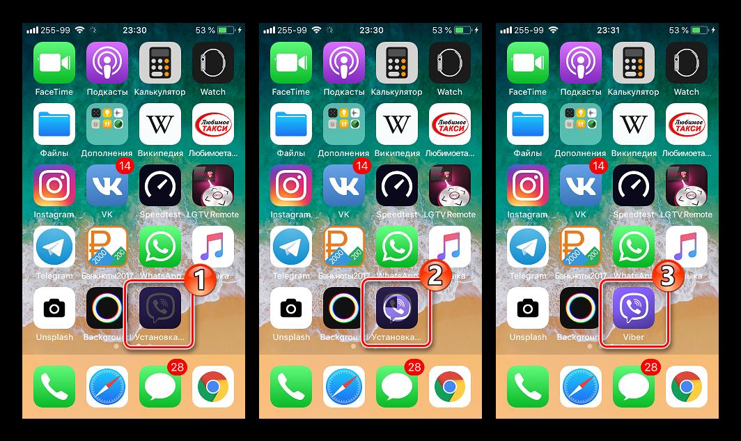 Viber для Iphone процесс обновления через iTunes на экране iPhone