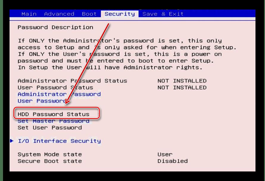 Включение пароля на HDD через BIOS