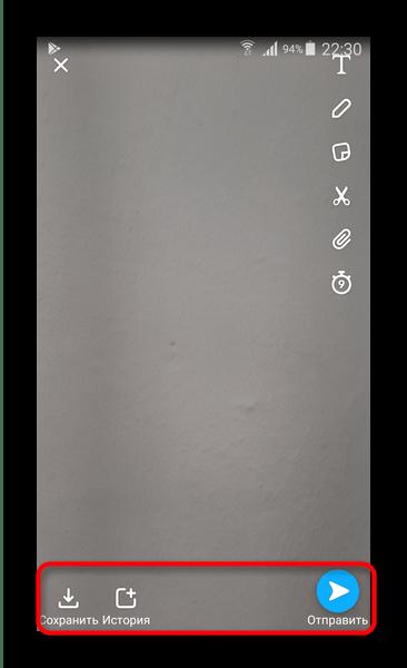 Возможности отправки снапа в Snapchat