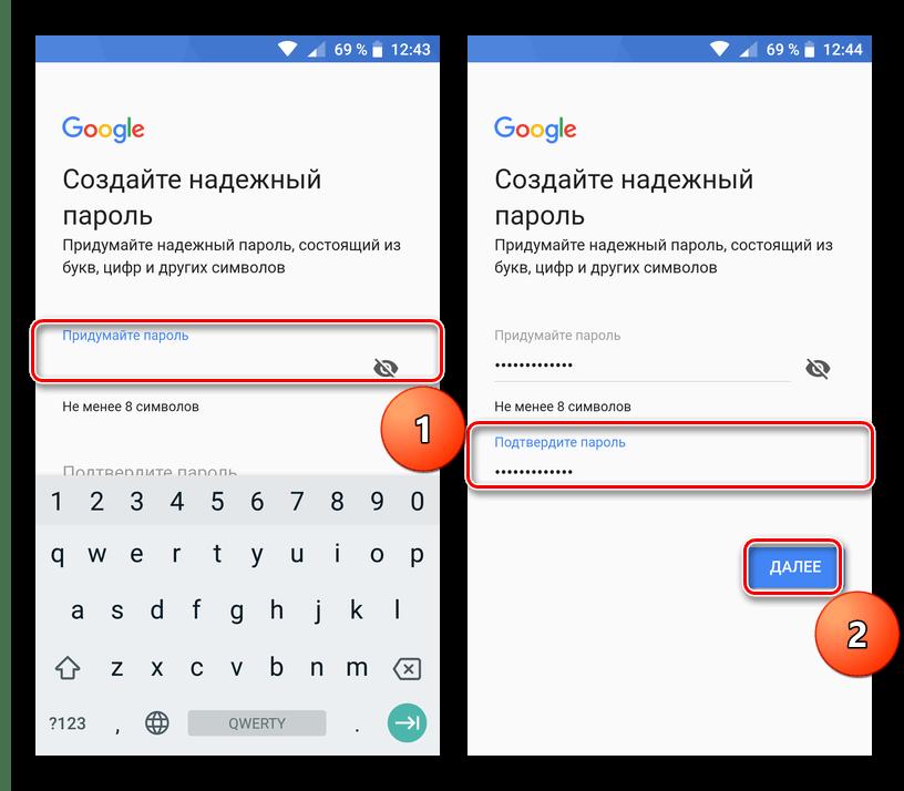 Ввод пароля для аккаунта Google на Android
